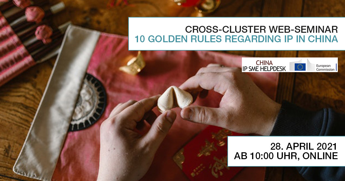 Webseminar – 10 golden rules regarding IP in China